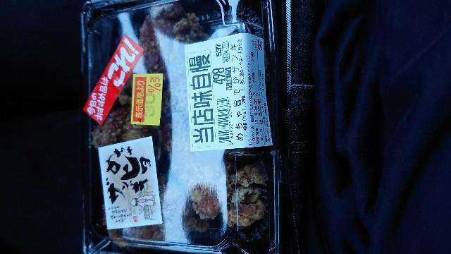f:id:kotobukitan:20190815223413j:image