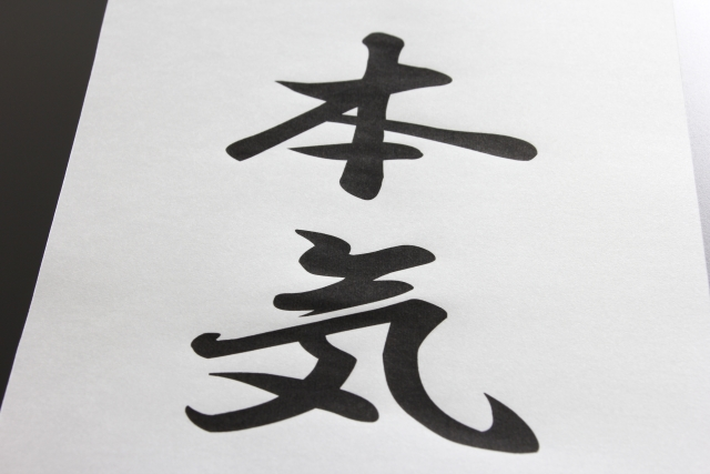 f:id:kotobukiya11:20160503123143j:plain