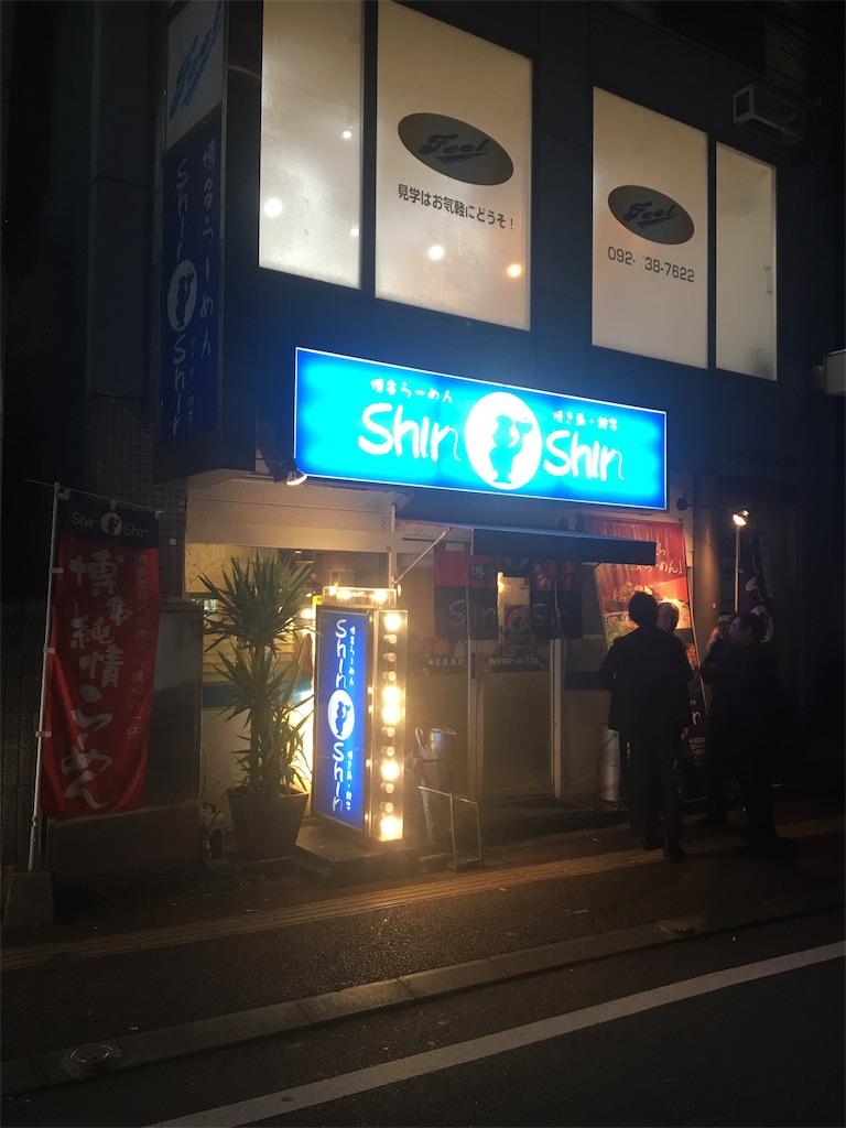 f:id:kotobukiya11:20170129203234j:image