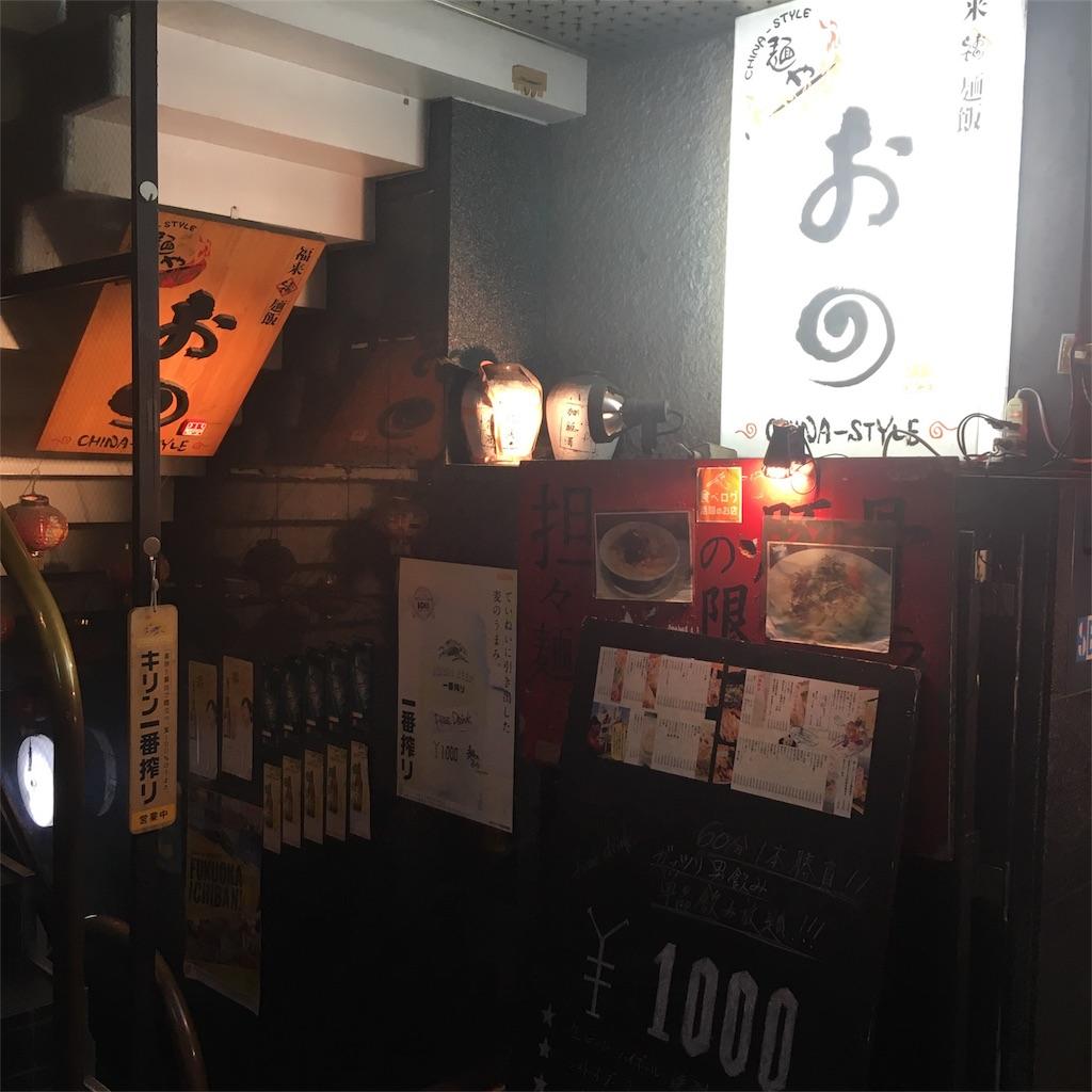 f:id:kotobukiya11:20170129212125j:image