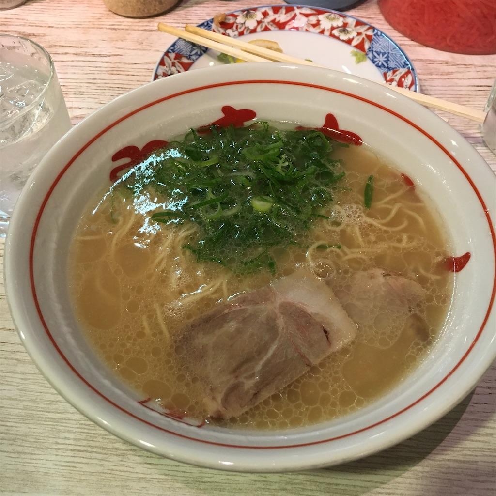 f:id:kotobukiya11:20170129212641j:image