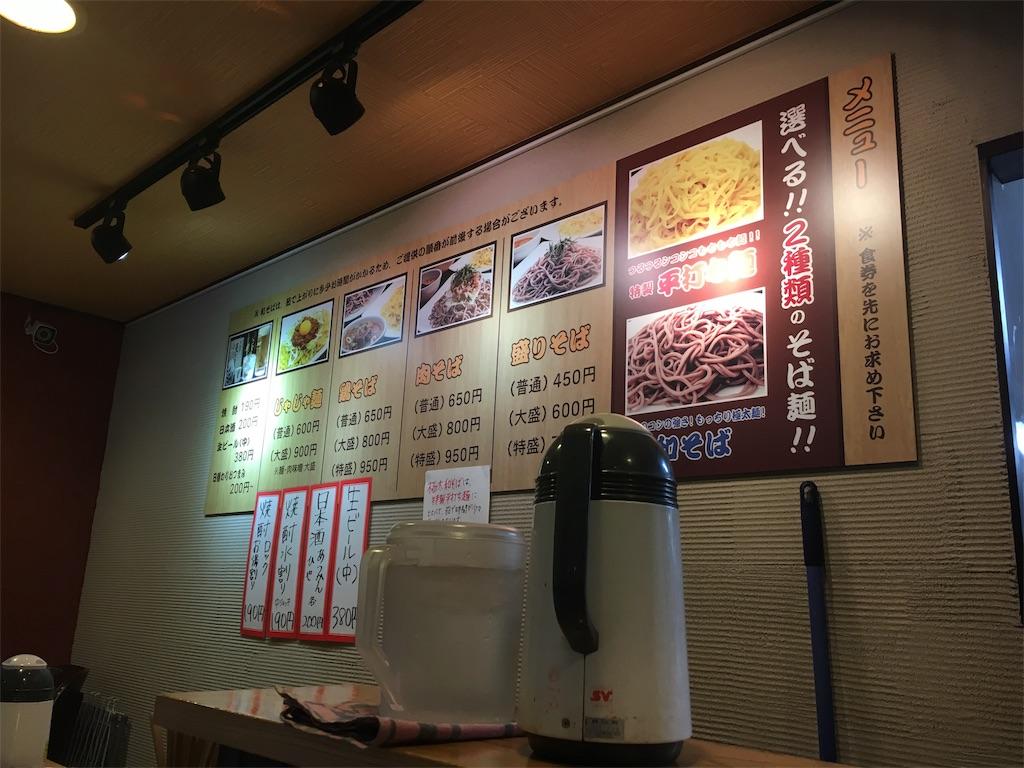 f:id:kotobukiya11:20170214122401j:image