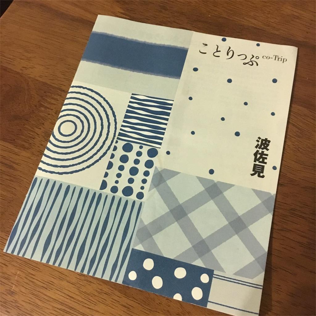 f:id:kotobukiya11:20170215220657j:image