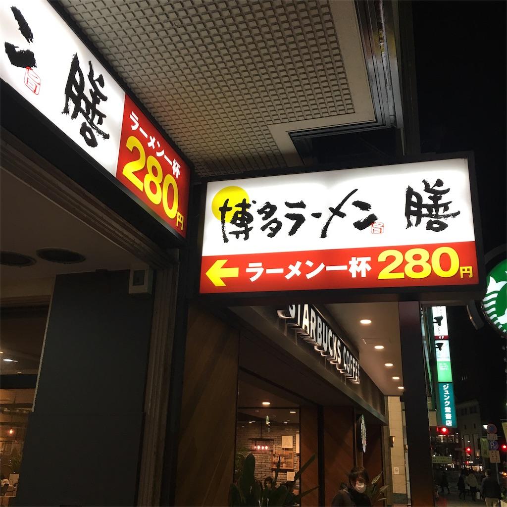 f:id:kotobukiya11:20170220024816j:image