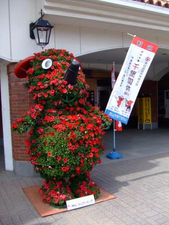 f:id:kotochan:20090502113201j:image