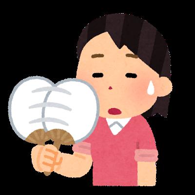 f:id:kotodamablog:20210719075820p:plain