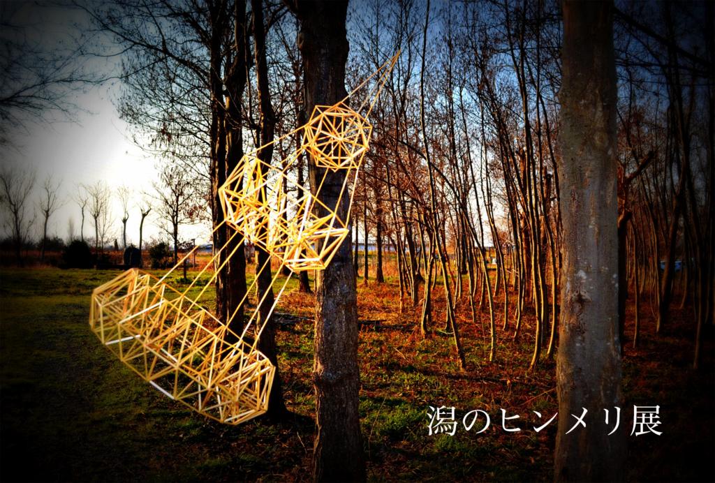 f:id:kotoha-ya:20170312163200j:plain