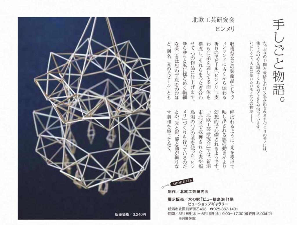 f:id:kotoha-ya:20170402215503j:plain