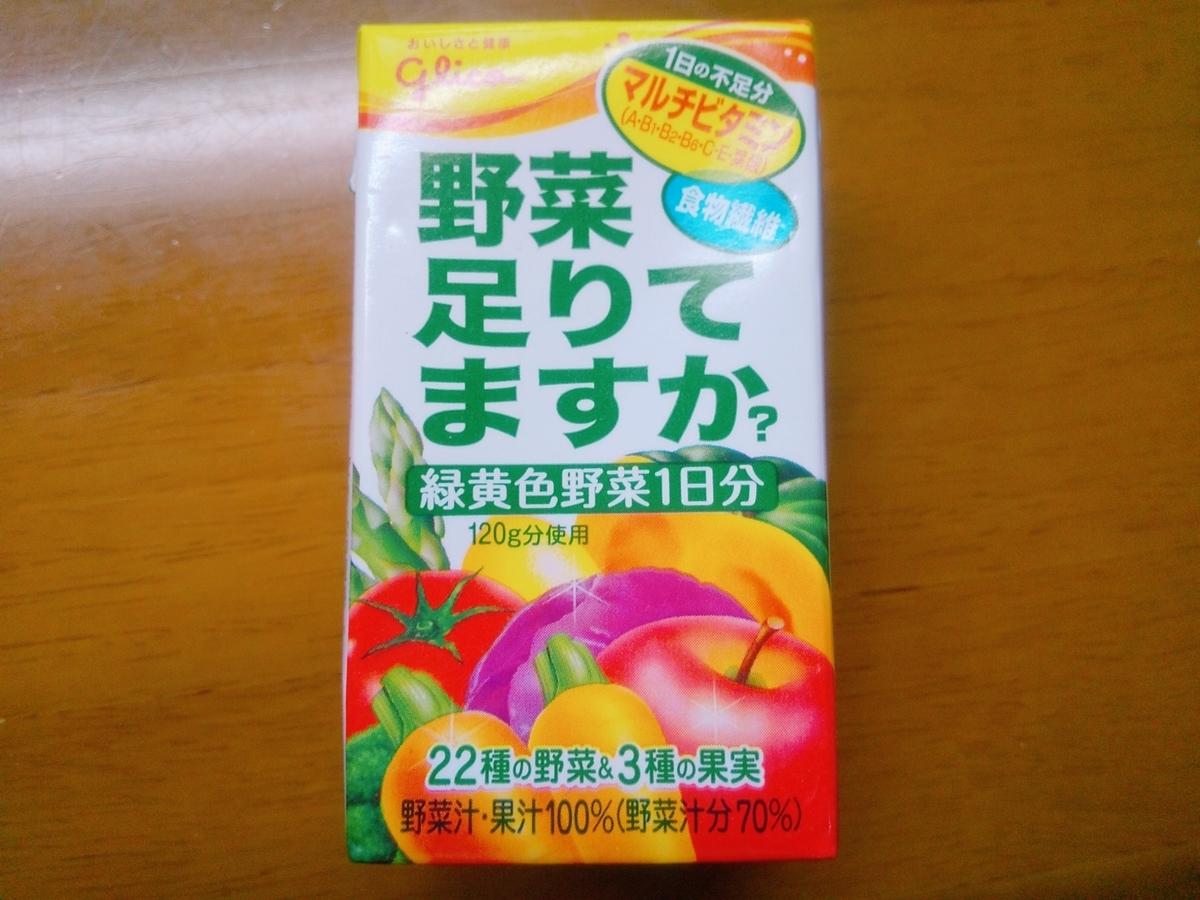 f:id:kotoha_blog:20210516162509j:plain