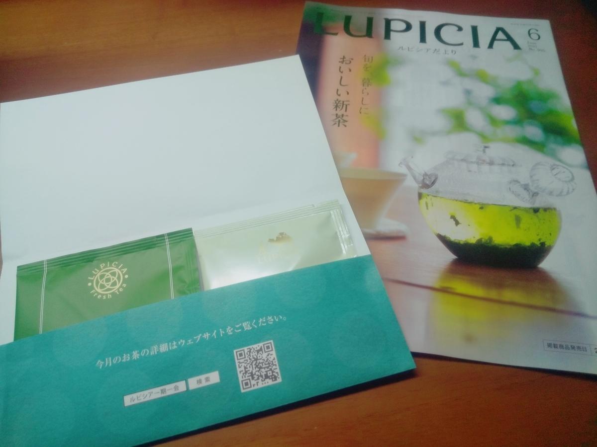 f:id:kotoha_blog:20210521205905j:plain