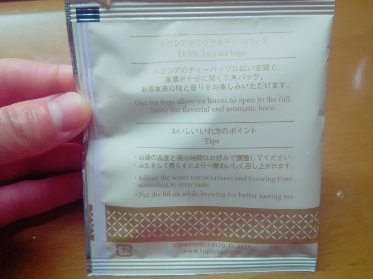 f:id:kotoha_blog:20210521210316j:plain