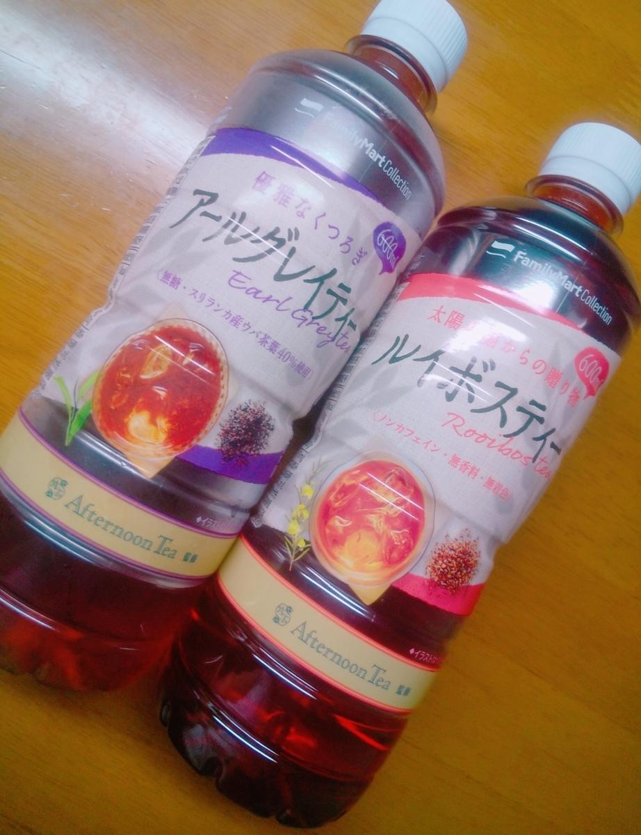 f:id:kotoha_blog:20210531210329j:plain