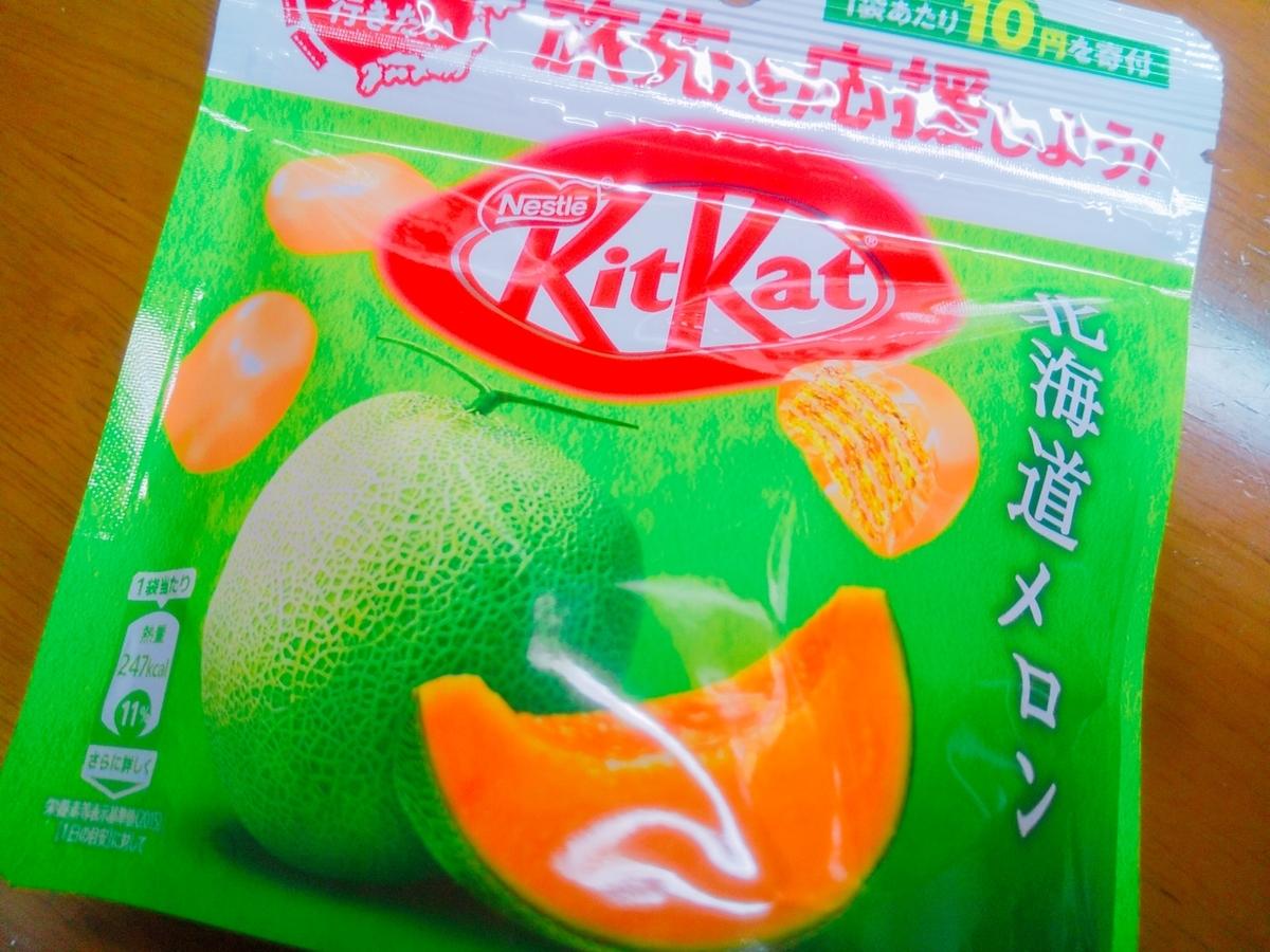 f:id:kotoha_blog:20210609194941j:plain