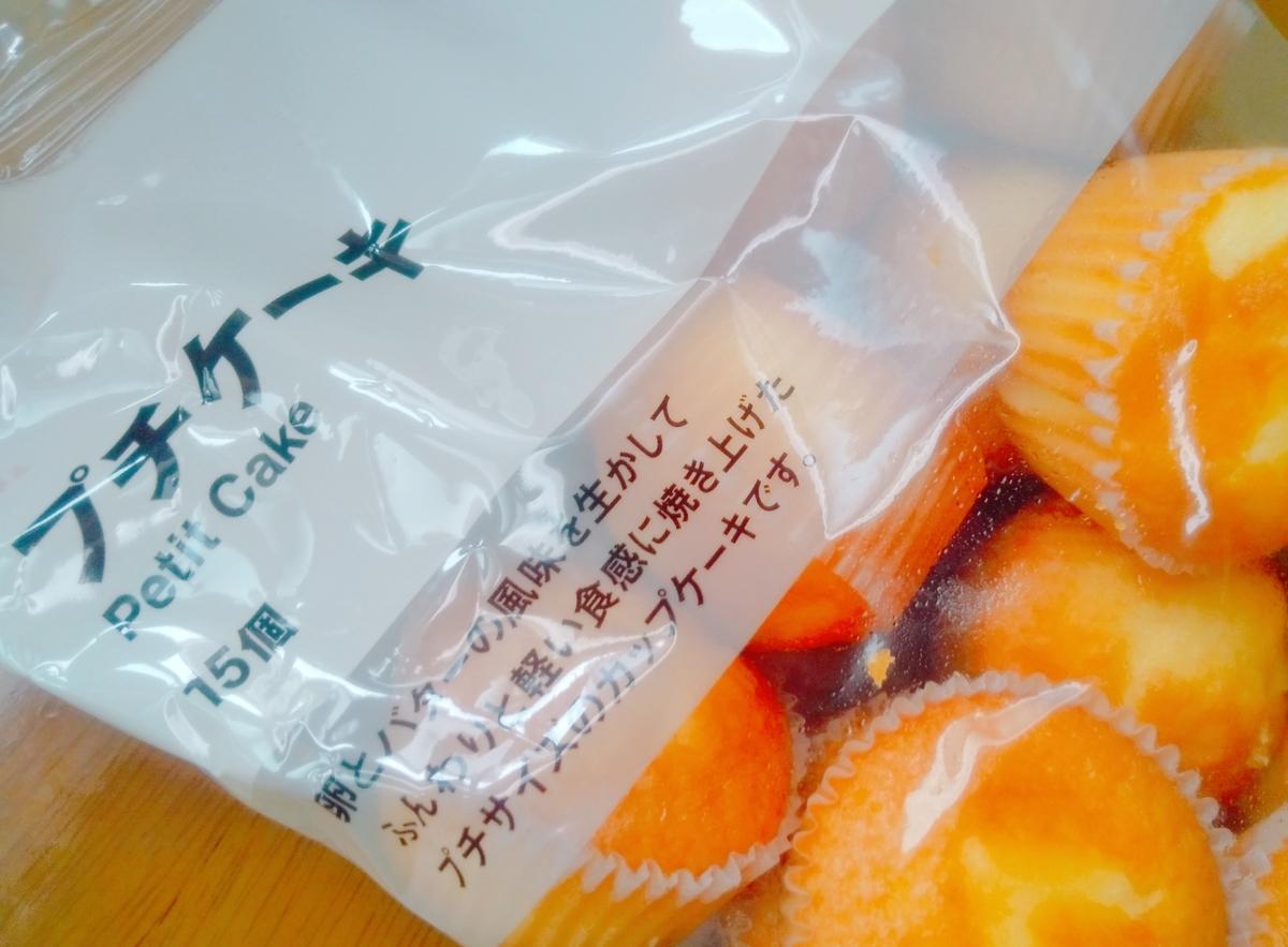 f:id:kotoha_blog:20210612142932j:plain