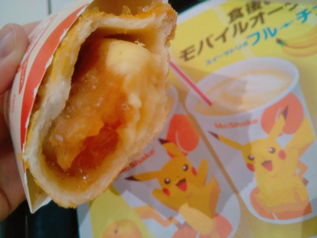 f:id:kotoha_blog:20210615173100j:plain