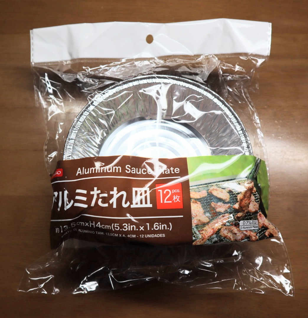 f:id:kotoha_blog:20210625154048j:plain