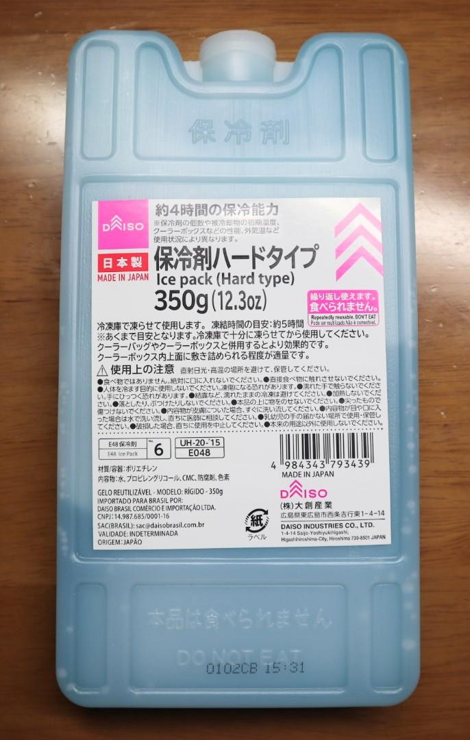 f:id:kotoha_blog:20210625154150j:plain