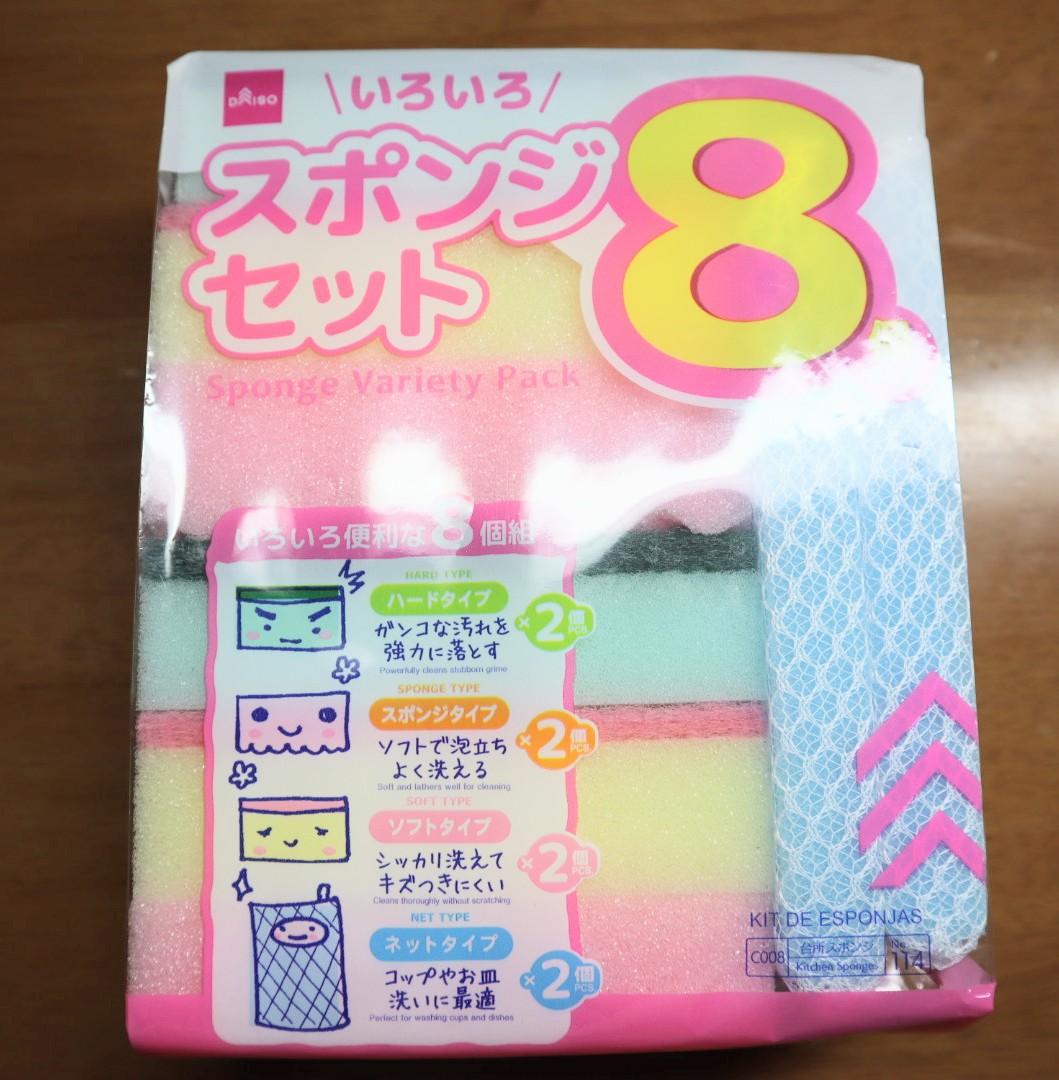 f:id:kotoha_blog:20210625154220j:plain