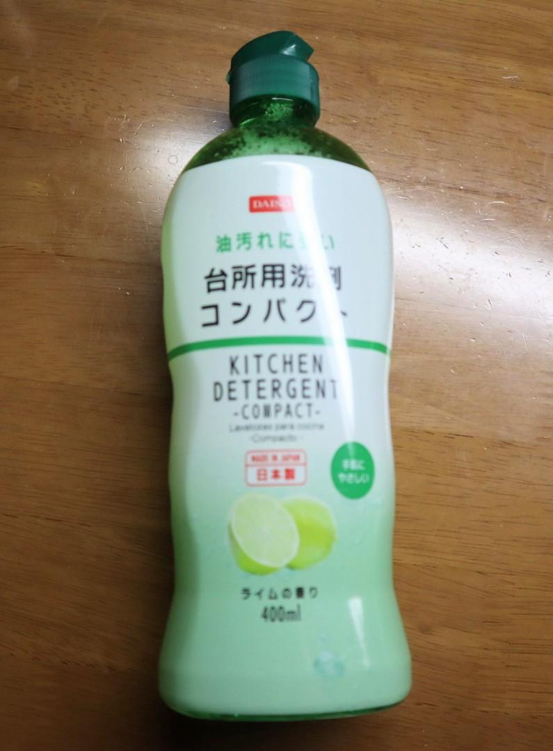 f:id:kotoha_blog:20210625154306j:plain