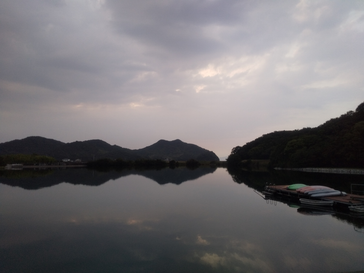 f:id:kotoha_blog:20210626223647j:plain