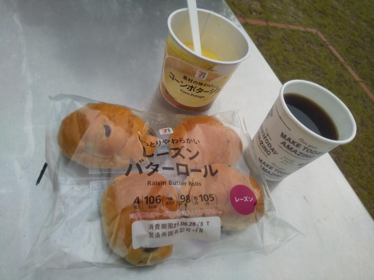 f:id:kotoha_blog:20210626223741j:plain