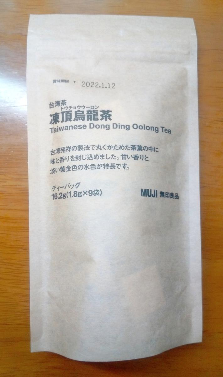 f:id:kotoha_blog:20210630182401j:plain