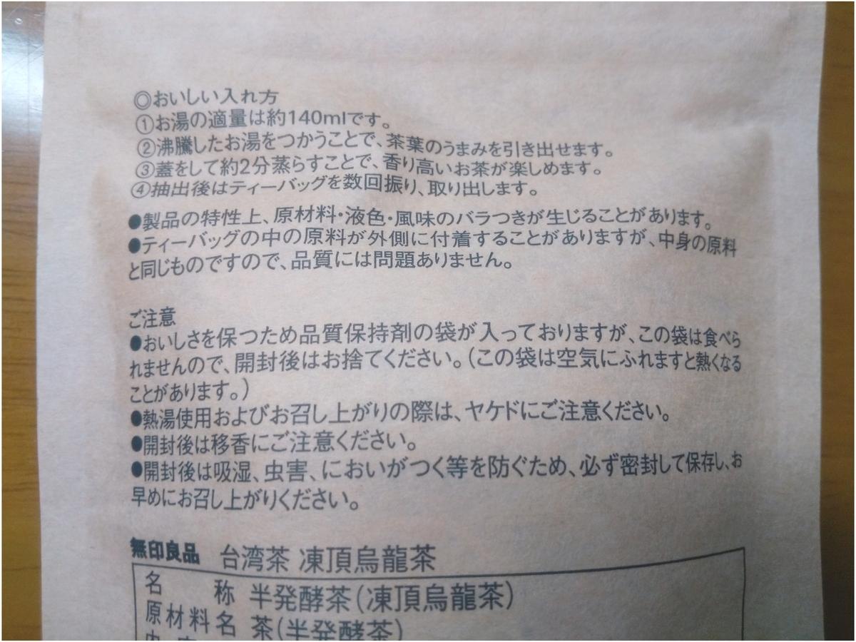 f:id:kotoha_blog:20210630182422j:plain