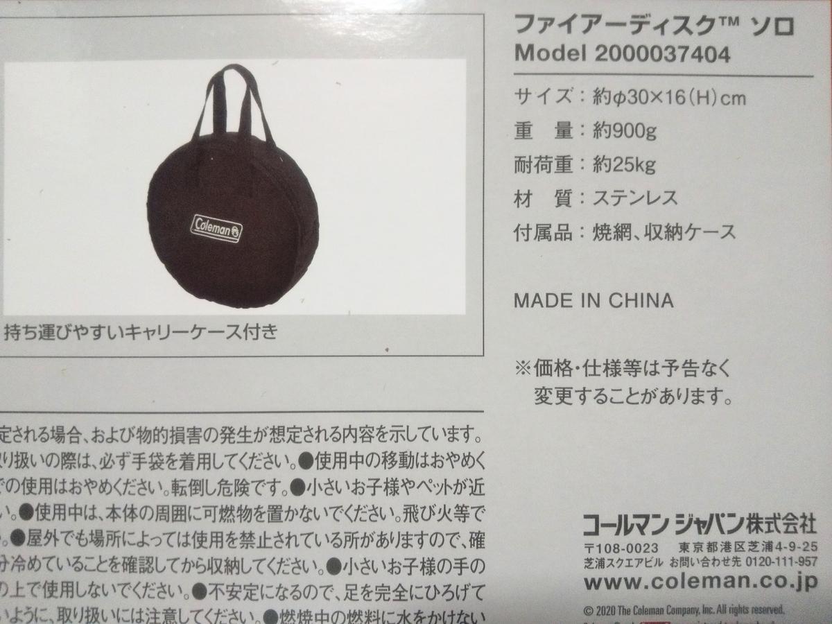 f:id:kotoha_blog:20210710113904j:plain