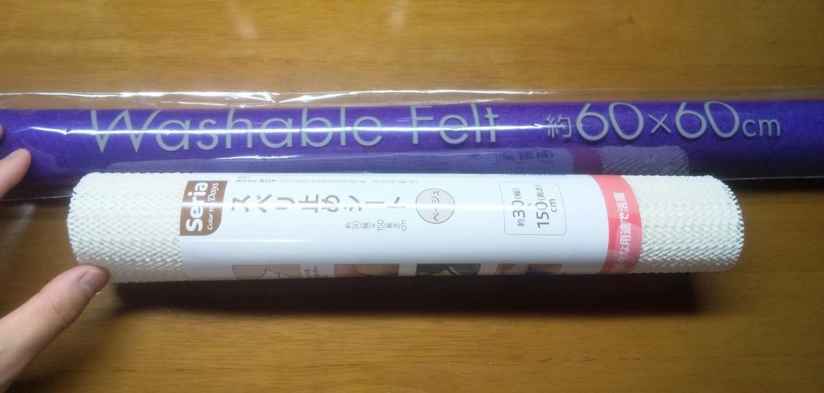 f:id:kotoha_blog:20210710213259j:plain