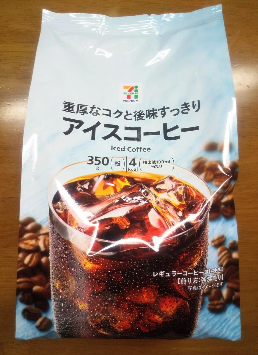 f:id:kotoha_blog:20210711133208j:plain