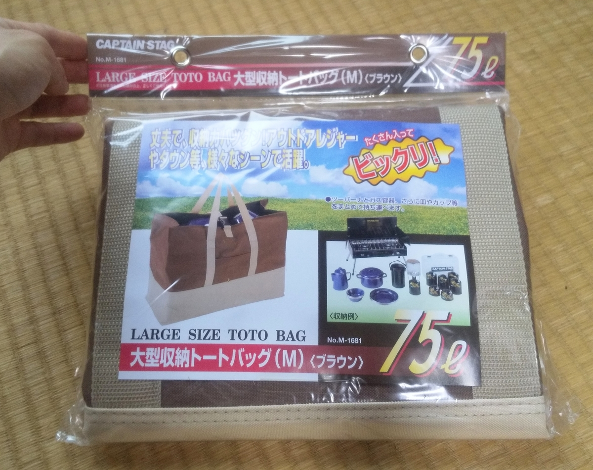 f:id:kotoha_blog:20210722182352j:plain