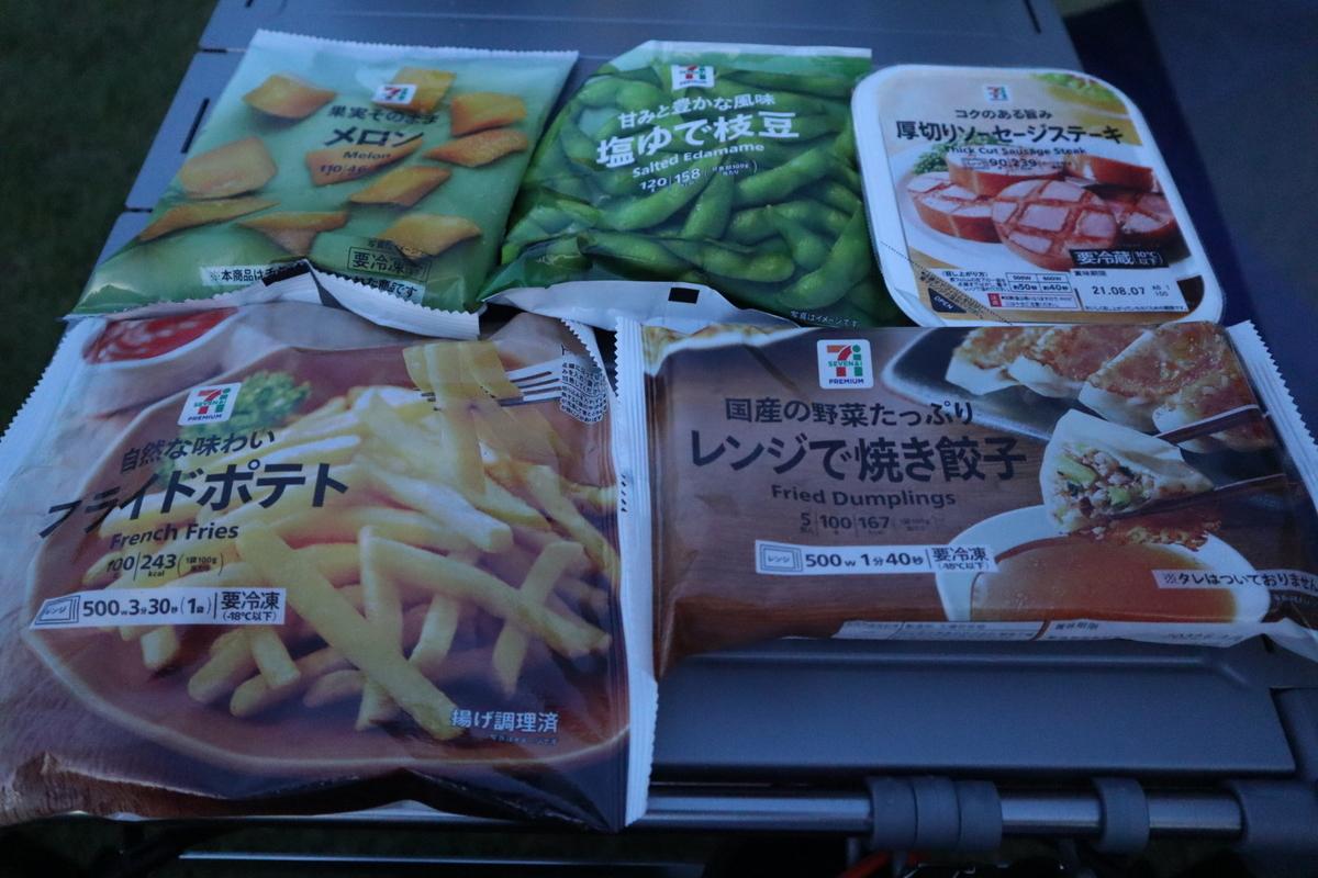 f:id:kotoha_blog:20210725191512j:plain