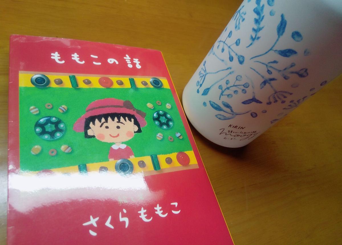 f:id:kotoha_blog:20210810203757j:plain