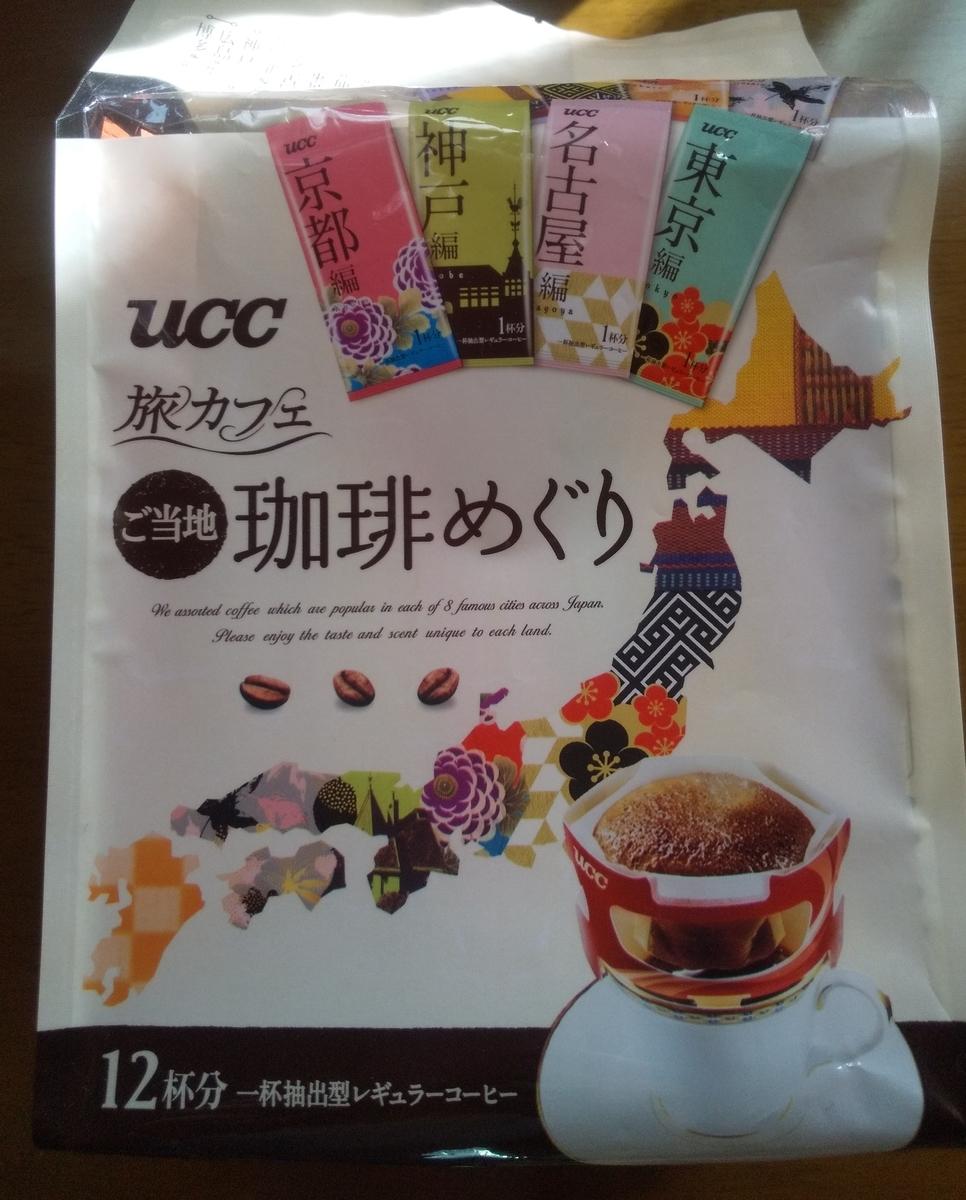 f:id:kotoha_blog:20210909162545j:plain
