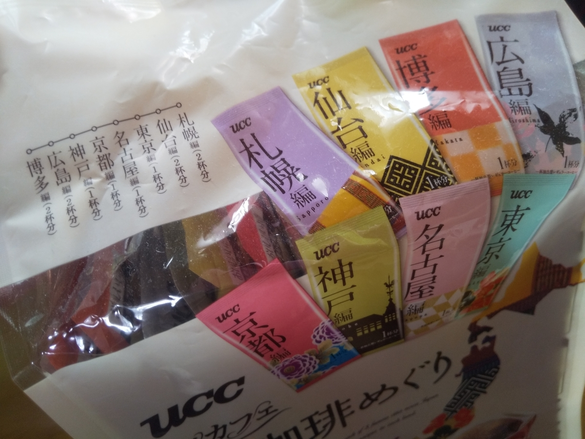 f:id:kotoha_blog:20210909162610j:plain