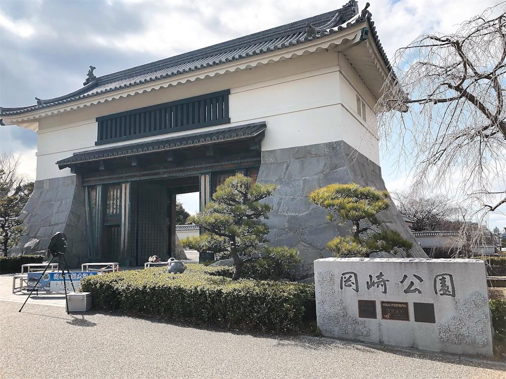 f:id:kotohadayo:20190225234427j:image