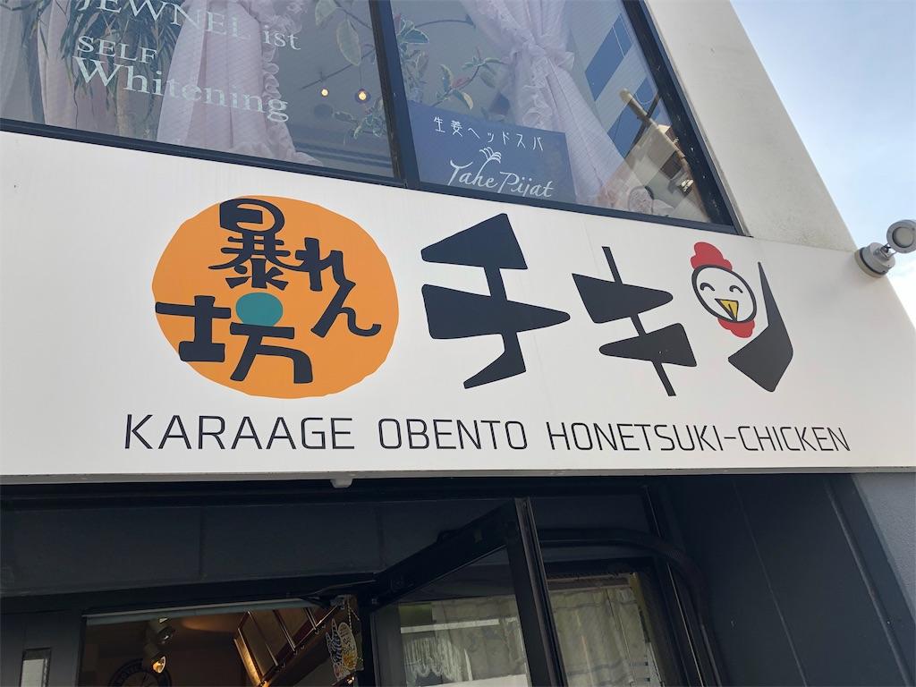 f:id:kotohadayo:20190226011425j:image