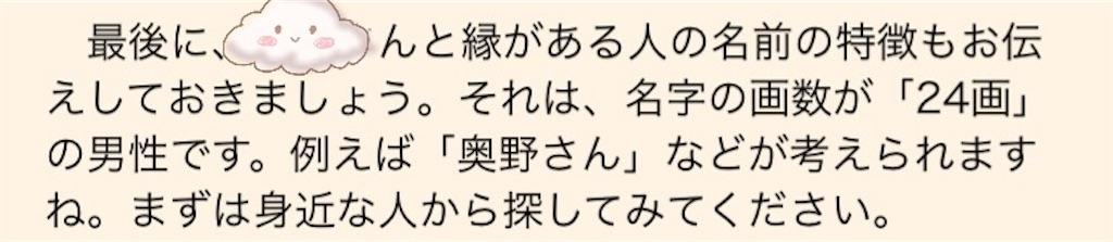 f:id:kotohagoto:20170708154152j:image