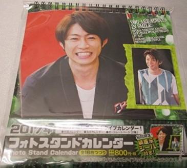 f:id:kotohara3693kr:20161223233034j:plain