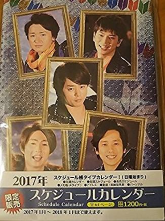 f:id:kotohara3693kr:20161224205659j:plain