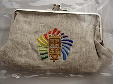 f:id:kotohara3693kr:20170128051536j:plain
