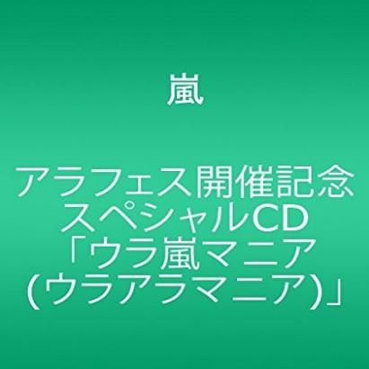 f:id:kotohara3693kr:20170201220514j:plain