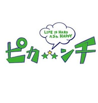f:id:kotohara3693kr:20170704211659j:plain
