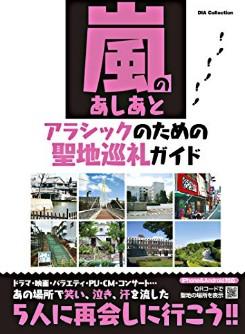 f:id:kotohara3693kr:20170705150029j:plain
