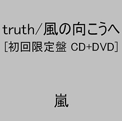 f:id:kotohara3693kr:20170706002723j:plain