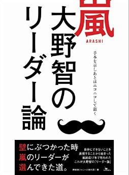 f:id:kotohara3693kr:20170708000108j:plain