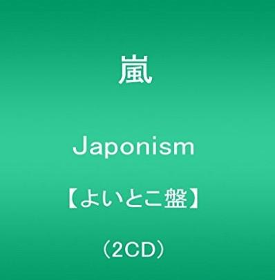 f:id:kotohara3693kr:20170708001926j:plain