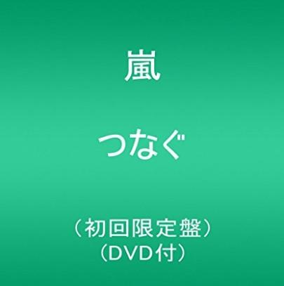 f:id:kotohara3693kr:20170709224600j:plain