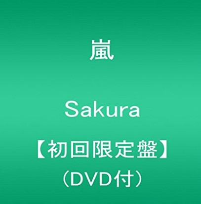 f:id:kotohara3693kr:20170712224527j:plain
