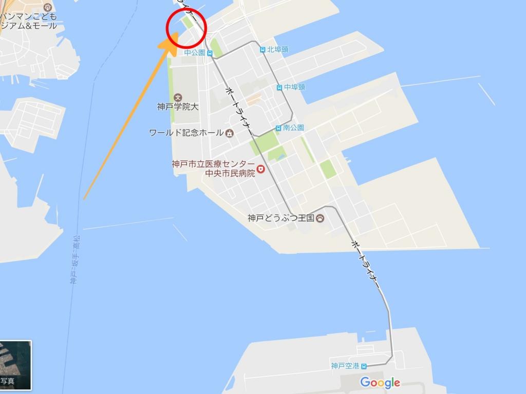 f:id:kotokatari:20170509151908j:plain